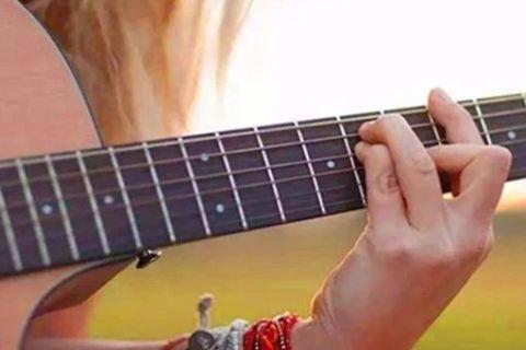 吉他进阶学习中遇到的难关及改进方法!