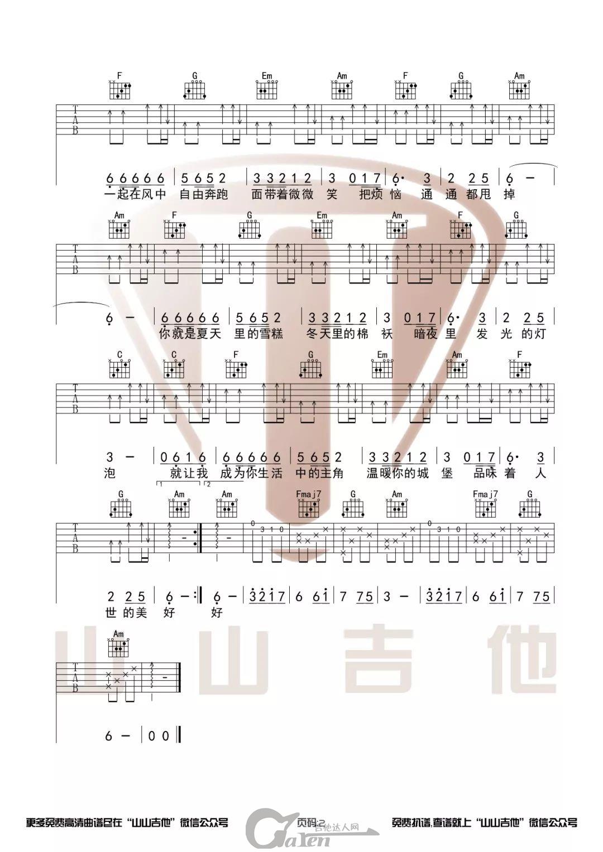 魏新雨《百花香》C调吉他谱_吉他教学视频_吉他达人网