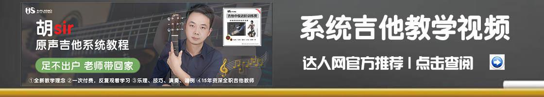 林宥嘉《兜圈》D调吉他谱_吉他教学视频_吉他达人网