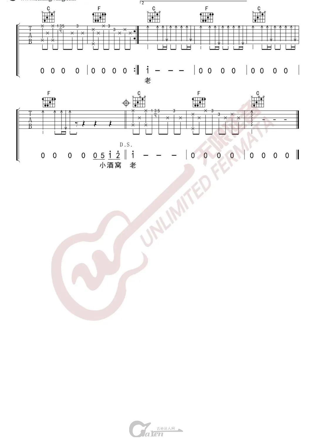 林俊杰《小酒窝》E调吉他谱_吉他教学视频_吉他达人网