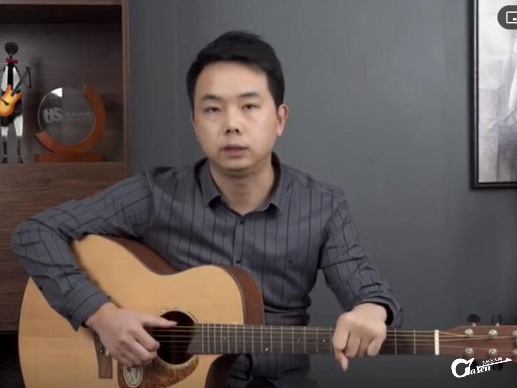 主音独奏版《蓝莲花》带谱例伴奏示范一体,练习起来吧_吉他达人网